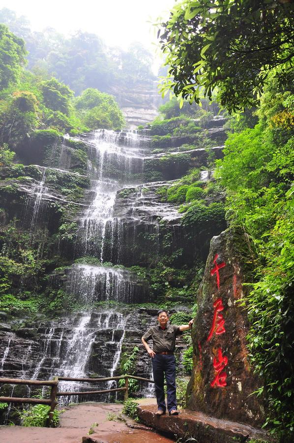 碧峰峡风景区(含熊猫基地),野生动物园二日游